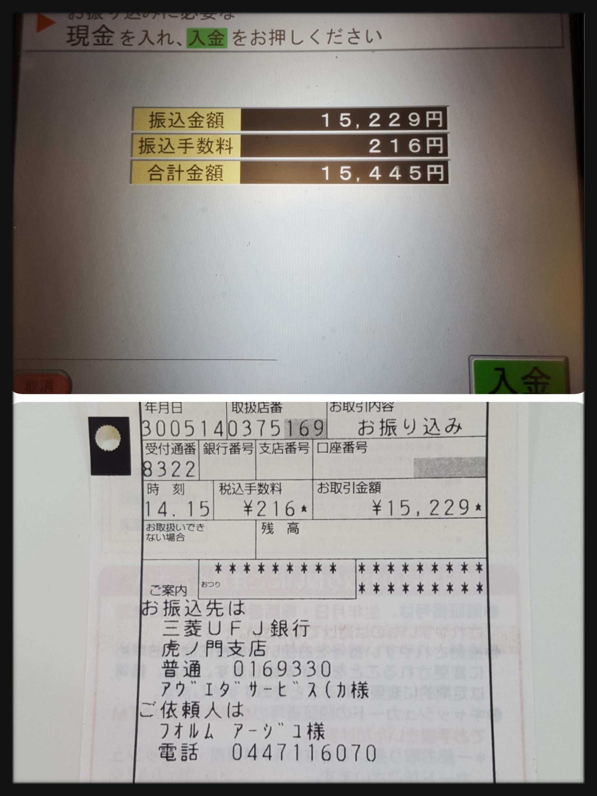 http://forme-age.jp/blog/d8c98a8dfafee1f202c16c8d0dc5c3b24ef5d99f.jpg